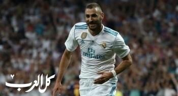 بنزيماً يقدم طلباً للرحيل عن ريال مدريد