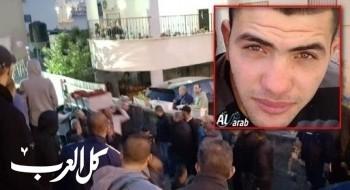 الطيبة تشيّع جثمان ضحية جريمة القتل محمد مصاروة وسط تواجد معزز للشرطة