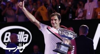 فيدرر يحقق لقبه الـ20 في بطولات التنس الكبرى