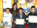مدرسة آفاق في دير الاسد تكرّم طلابها المتفوقين