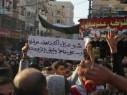 شاب من غزة: شو ضايل أكثر من هيك وطني ومستقبلي ضاعوا وليلى اتزوجت