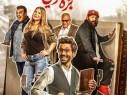شاهدوا الفيلم المصري الكوميدي إطلعولي بره