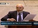 النائب وائل يونس في خطابه الأول: يشرفني أن اكون اول نائب من عارة خدمة لشعبي