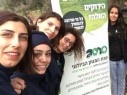 الابتدائيّة جولس ب تحتفل مع جمعيّة حماية الطّبيعة