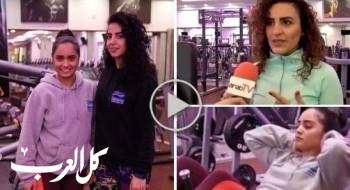arabTV- النساء العربيات والرياضة: وعي صحيّ أكبر وتحرر من قيود وضغوطات نفسية