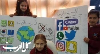 اختتام فعاليات الانترنت الآمن في مدرسة الأفق كابول- 2018