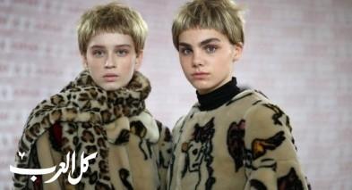 إطلالات شتوية غريبة من أسبوع الموضة في لندن