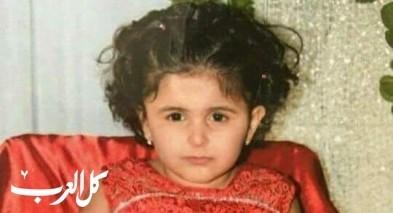القدس تفجع بوفاة الطفلة ريماس رشاد سلامة