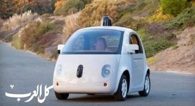 سيارات ذاتية القيادة في كاليفورنيا