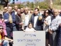 مظاهرة امام الكنيست احتجاجا على تلوث المياه في شعب: كفى استهتارًا بصحتنا!