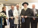 افتتاح قسم علاج وجراحة القلب ووحدة قسطرة الدماغ في المركز الطبي نهاريا