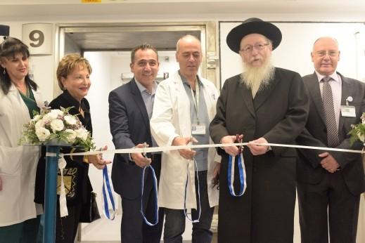 افتتاح قسم علاج وجراحة القلب بمستشفى نهاريا