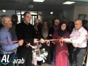 كفرقرع: افتتاح متنزه الابتدائية أ للعلوم والابداع