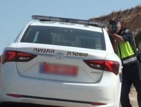 تحرير 692 مخالفة سير خلال نهاية الاسبوع في منطقة الضفة