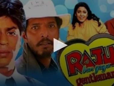 فيلم Raju Ban Gaya Gentleman مترجم