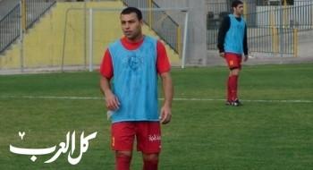 نادي كفرقاسم مع اسماعيل عامر يقابل مكابي يافا