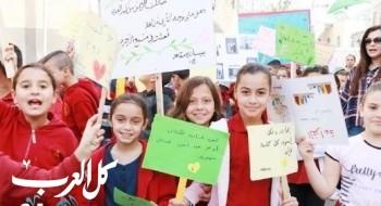 دير الاسد: مدرسة عبد العزيز أمون تحفل بمسيرة الكتاب
