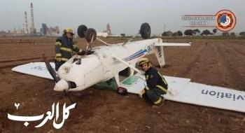 تحطم طائرة صغيرة قرب مدينة حيفا وانقاذ الطيّار