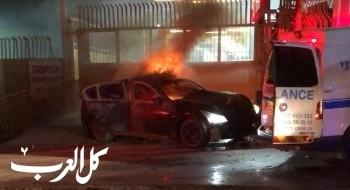 كفرقاسم: اصابة شخصين بجراح خطيرة بعد انفجار سيارة في المدينة