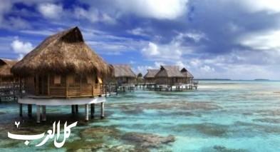 زوروا معنا جزر المالديف الساحرة