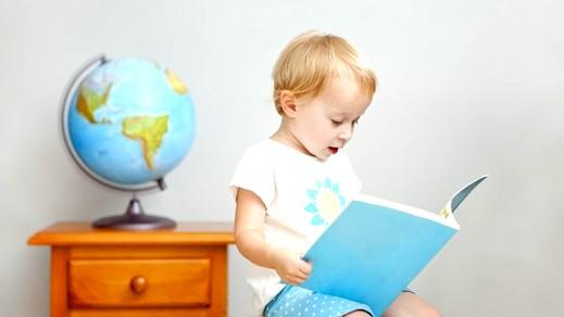 معلومات عامة مفيدة للأطفال