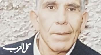 مجد الكروم: وفاة سميح أحمد علي حريكي عن عمر يناهز 69 عامًا
