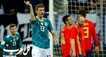 التعادل الإيجابي يحسم مواجهة ألمانيا أمام إسبانيا
