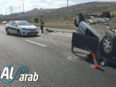 جمعية اور يروك: 16 عربيًا قتيلا منذ بداية العام