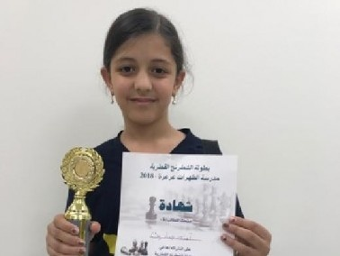 آمنة جبارين تفوز ببطولة الشطرنج القطرية