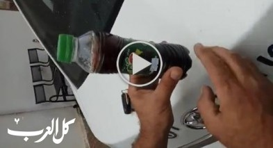 فيديو: خبأ كاميرا داخل زجاجة عصير لينجح في التيؤريا