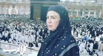إلهام شاهين تثير ضجة بصورها بالحجاب في مكة