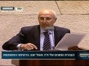 مصادر مطلعة: النائب وائل يونس من العربية للتغيير لا ينوي تقديم إستقالته من الكنيست