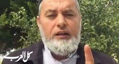 هيئة أئمة مساجد كفر قرع تستنكر مقتل الشيخ محمد عبد الغني