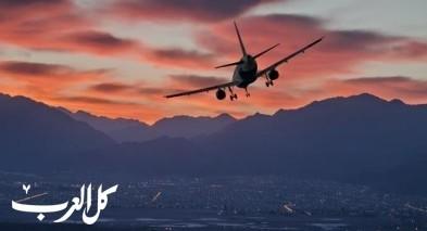 السويد: رسم بيئي على الرحلات الجوية