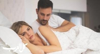 5 أطعمة تسبب البرود الجنسي