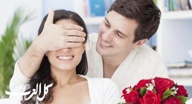 لتعزيز علاقتك مع شريكك افعل هذه الأشياء