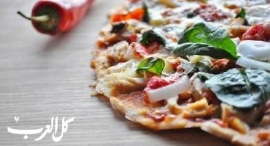 بيتزا الخضار بالخبز الأسمر..صحية بطعم مميز