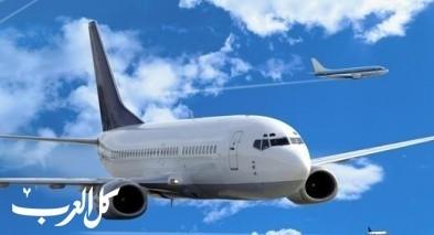 إياتا: نمو حركة النقل الجوي العالمية