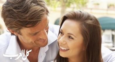 فوائد التحدث عن العلاقة الحميمة مع زوجك
