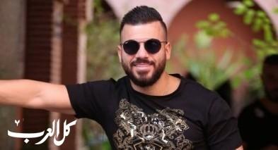 النجم اياد طنوس يطلق اغنيته الجديدة لا تغيبي