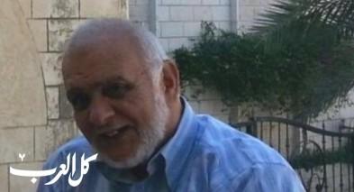 وفاة الحاج مفضي احمد جبارين من أم الفحم