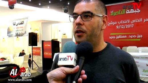 العليا تقبل الالتماس بتعيين مهندس بلدية الناصرة