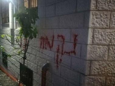 نابلس: مستوطنون يقطعون اشجارا ويخطون شعارات عنصرية