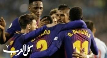 برشلونة يحقق أفضل إنطلاقة له بوصوله للجولة 33