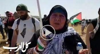 فيديو مؤثر- المقدسية فاطمة خضر تصرخ من عتليت: نحن أصحاب حق وسنعود الى اراضينا
