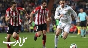 ريال مدريد يتعثر ورونالدو ينقذه من الهزيمة