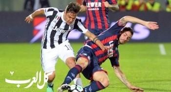 يوفنتوس يتعثر بالتعادل أمام كروتوني في الدوري الإيطالي