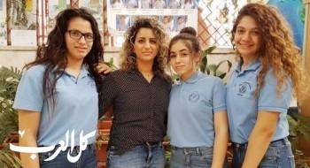مجد الكروم: قبول اربع طالبات متفوقات من اعدادية محمود درويش في مشروع خط الانطلاق