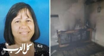 وفاة فلمينا شويري (69 عامًا) من كفرياسيف متأثرة بإصابتها جراء حريق اندلع في منزلها