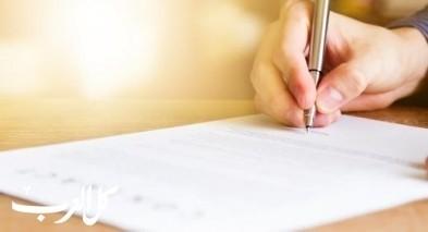 رسالة الى امي/ بقلم: عيسى لوباني